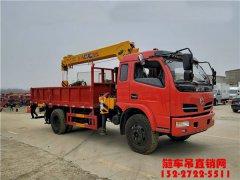 东风多利卡5吨随车吊(箱4.8米)