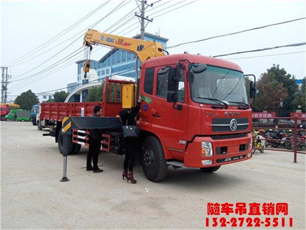 东风天锦6.3吨随车吊(徐工吊)