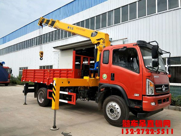 大运6.3吨随车吊(货箱4.8米)