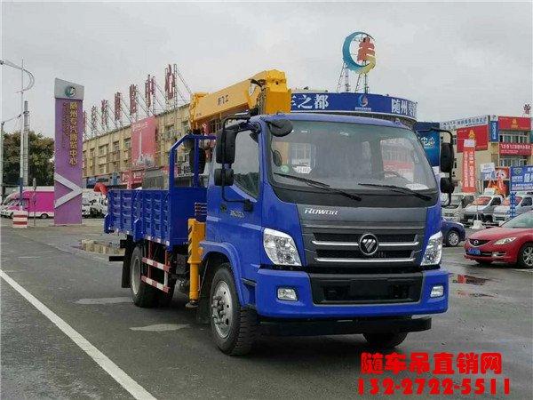 福田3.2吨蓝牌随车吊