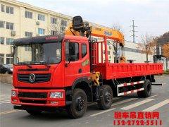东风小三轴10吨随车吊(箱8.5米