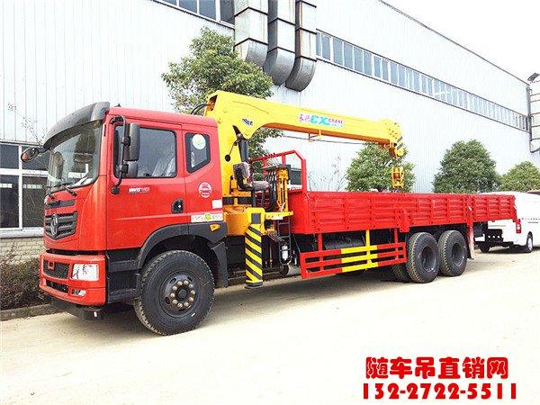 T5东风12吨随车吊