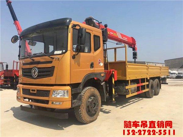 东风T5型12吨随车吊