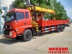 济南唐总订购的东风12吨随车吊完工下线