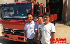 重汽徐工3.2吨蓝牌随车吊喜获广东李总青睐