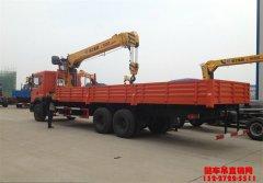 广安市汪总成功订购东风特商后八轮12吨随车吊