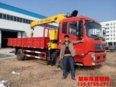 新疆哈密王总订购一台东风天锦6.3吨随车吊