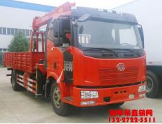 2017年8月份23日解放8吨随车吊即将发往长春市