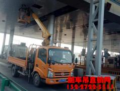 宿州高速公路管理局购买的唐骏3.2吨遥控随车吊上线用车