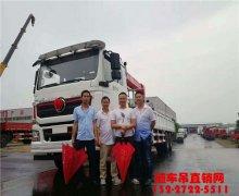 巫山梁总订购陕汽德龙前四后八三一14吨随车吊