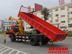 程力威龙8吨随车吊
