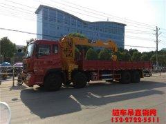 东风天龙14吨石煤随车吊