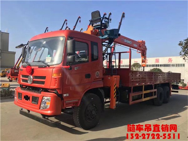 东风御龙12吨石煤随车吊