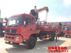 厂家直销:8吨随车吊多少钱,货箱多少米