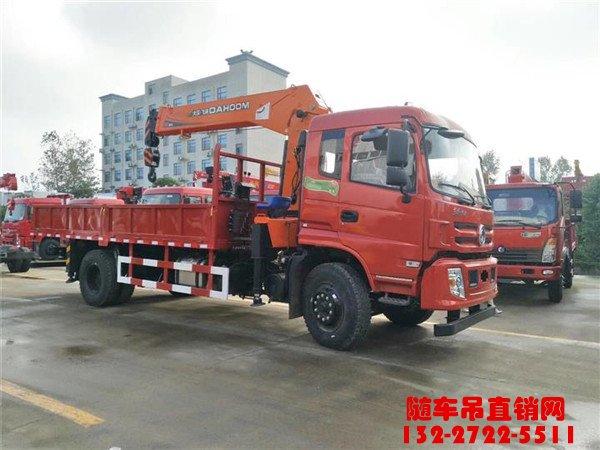 东风10吨飞涛随车吊