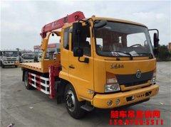 新疆邹总订购东风嘉运5吨古河随车吊带清障车