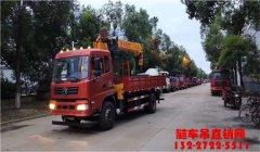 河南郑州张老板的东风程力8吨随车吊发车了