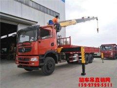 新疆程总订购的东风特商12吨随车吊准备发车