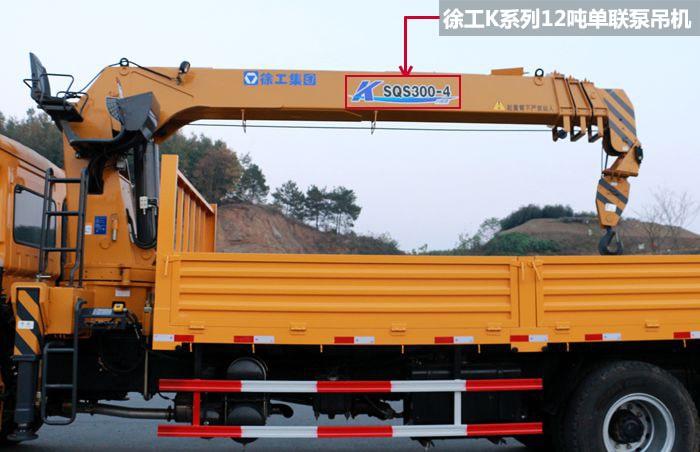 徐工K系列单联泵吊机图片
