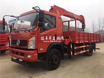 货箱5.1米,东风三一7吨随车吊价格¥25.6万元
