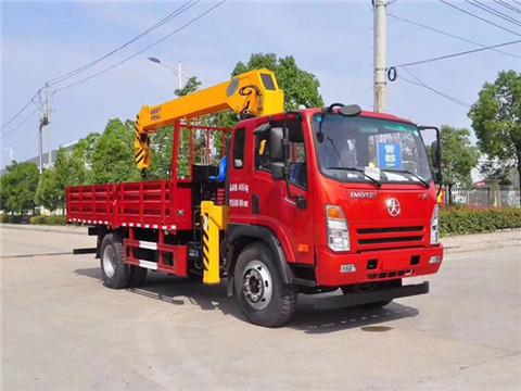 大运4米8货箱140马力程力6.3吨随