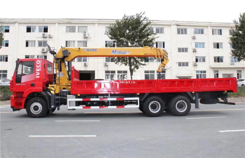 上汽红岩杰狮后八轮8米4徐工14吨随车吊展示C
