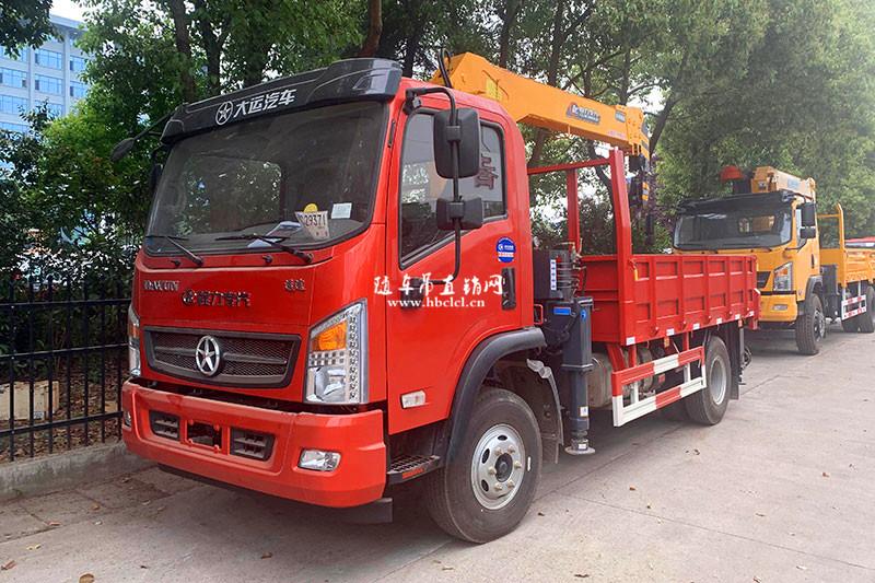 大运4米8货箱程力专汽牌5吨随车吊