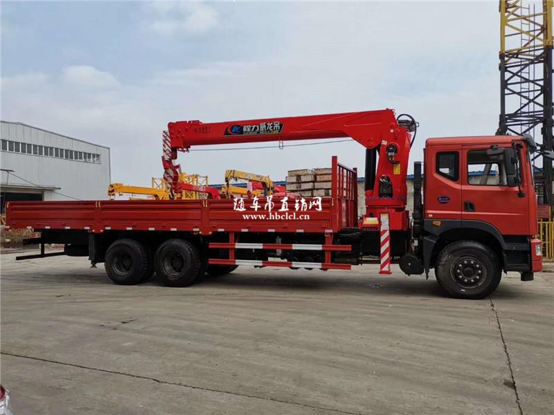东风华神T5后八轮程力威龙12吨随车吊展示B