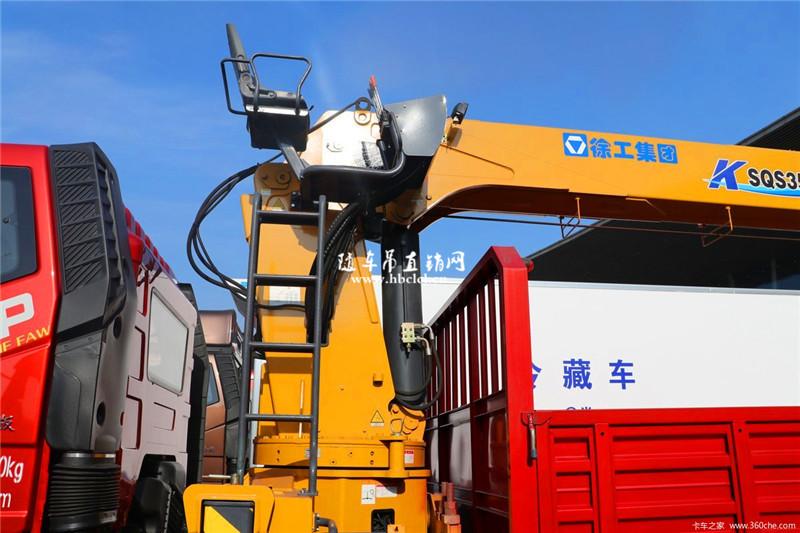 解放J6P前四后八徐工12吨随车吊展示C
