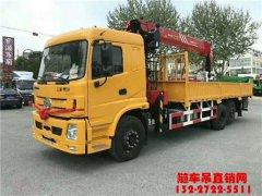 三环昊龙8吨随车吊价格¥27.7万元起售