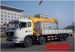7月份新莆京10吨随车吊价格