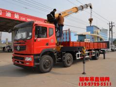 T702驾驶室新莆京小三轴12吨随车吊价格汇总