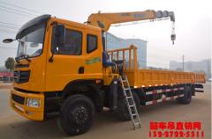 程力98378com报价:新莆京12吨随车吊价格¥36.2万元起