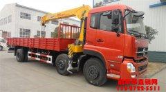 爆料:最新新莆京天龙小三轴10吨随车吊价格资料