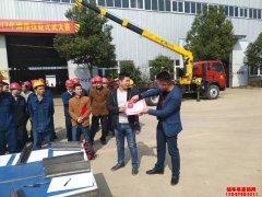 程力98378com成功进行焊接竞赛