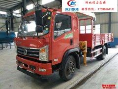 新莆京特商5吨随车吊价格¥19.7万元