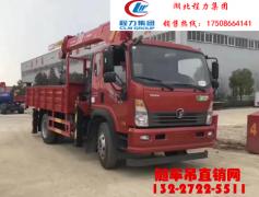 重汽5吨随车吊价格¥23.8万元起售