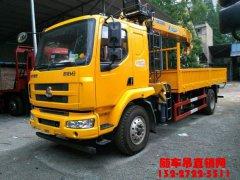 柳汽8吨随车吊价格¥26.2万元起售