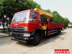 新莆京后八轮12吨随车吊价格¥34.8万元,分期0首付