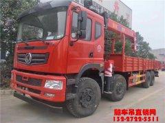 新莆京前四后八10吨随车吊价格¥38.5万元