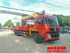 新莆京后八轮12吨随车吊顺遂即将发往山东济南
