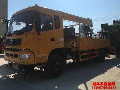 新疆邢总来澳门新葡8455最新网站98378com购买一台8吨平板带随车吊