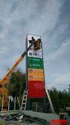 怀化杨老板说:唐骏3.2吨遥控随车吊真是太实用了