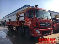 现车资讯:新莆京天龙14吨随车吊