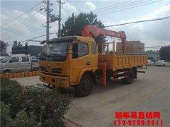 新莆京5吨石煤随车吊