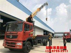 厂家报价:徐工8吨随车吊价格最低¥31.8万元