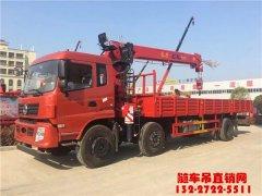 新莆京小三轴10吨随车吊价格¥35.1万元,分期首付11.8万元