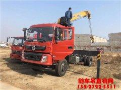 特惠:新莆京单桥10吨随车吊整车优惠价¥30.8万