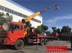 斯里兰卡外国友人订购新莆京天锦8吨遥控随车吊