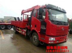 厂家报价:解放8吨三一随车吊价格¥32.8万元